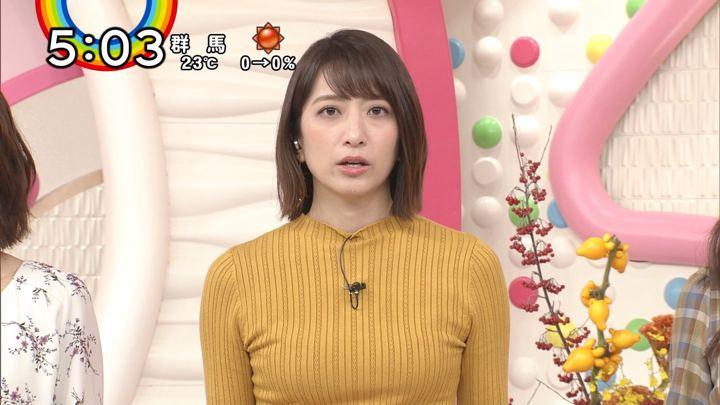 2018年10月25日笹崎里菜の画像23枚目
