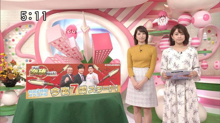 2018年10月25日笹崎里菜の画像29枚目