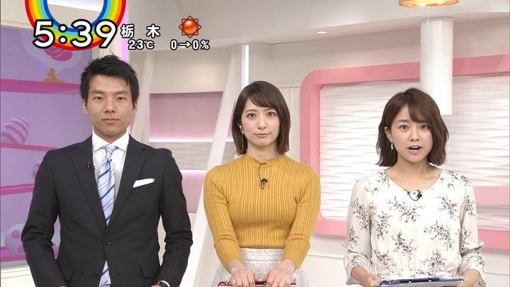 2018年10月25日笹崎里菜の画像36枚目