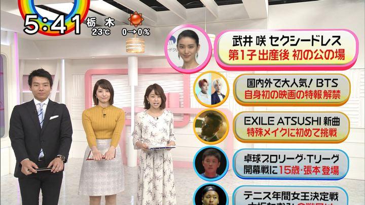 2018年10月25日笹崎里菜の画像37枚目