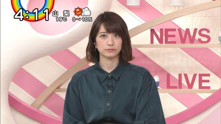 2018年11月01日笹崎里菜の画像05枚目