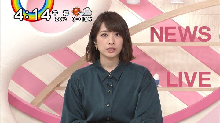 2018年11月01日笹崎里菜の画像06枚目