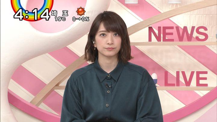 2018年11月01日笹崎里菜の画像07枚目