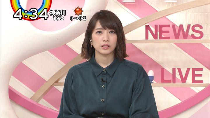 2018年11月01日笹崎里菜の画像09枚目