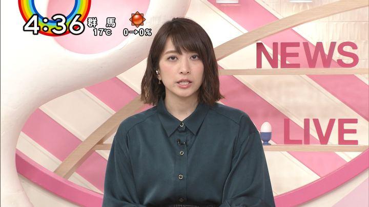 2018年11月01日笹崎里菜の画像11枚目