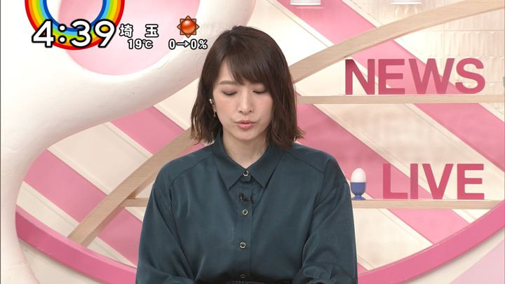 2018年11月01日笹崎里菜の画像13枚目