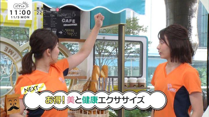 2018年11月05日笹崎里菜の画像02枚目