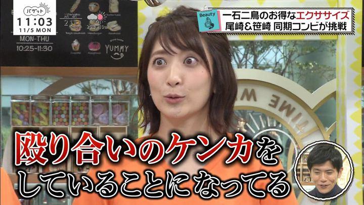 2018年11月05日笹崎里菜の画像06枚目