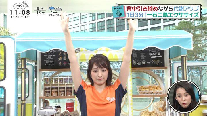 笹崎里菜 バゲット (2018年11月06日,08日放送 21枚)