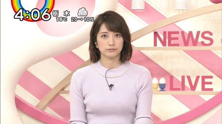 笹崎里菜 Oha!4 バゲット (2018年11月07日放送 40枚)