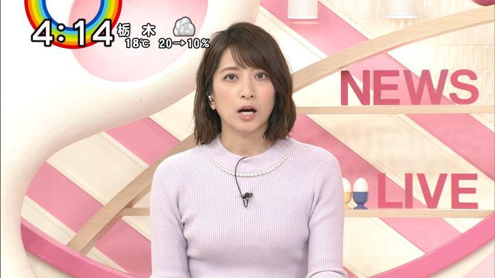 2018年11月07日笹崎里菜の画像08枚目