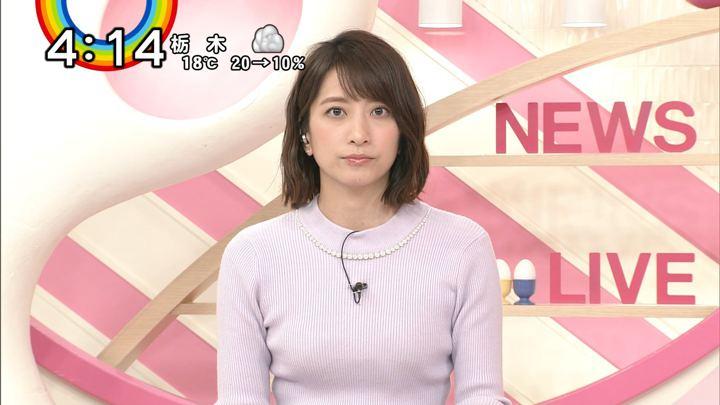 2018年11月07日笹崎里菜の画像09枚目