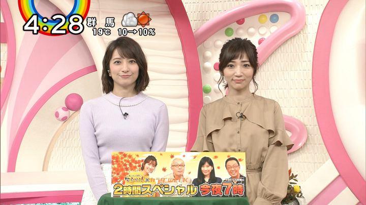 2018年11月07日笹崎里菜の画像12枚目