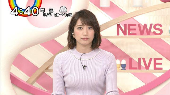 2018年11月07日笹崎里菜の画像14枚目