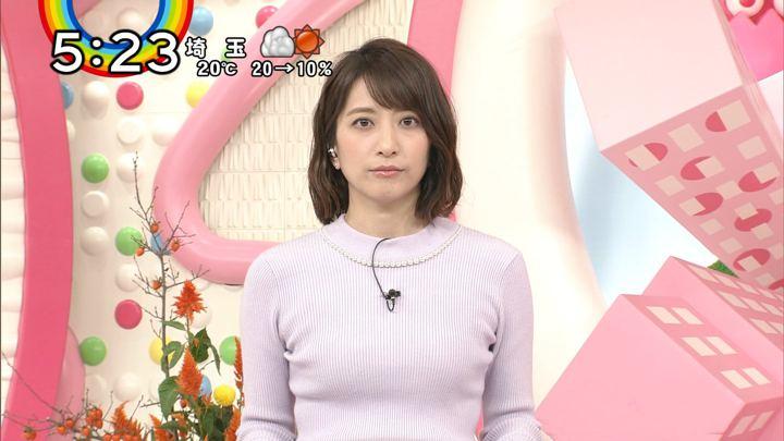 2018年11月07日笹崎里菜の画像22枚目