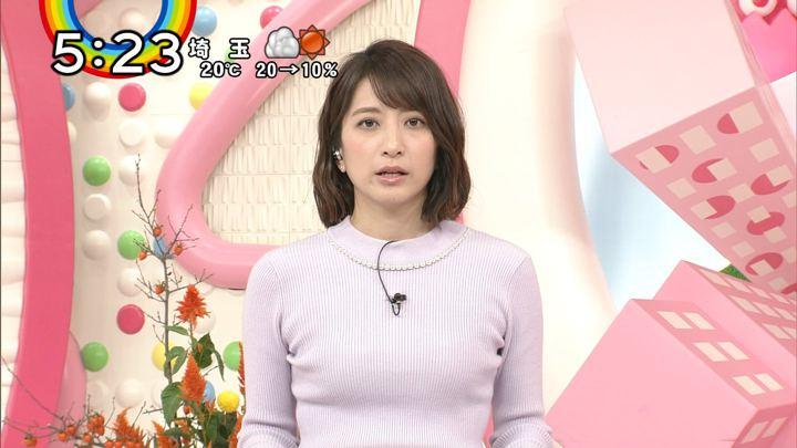 2018年11月07日笹崎里菜の画像23枚目