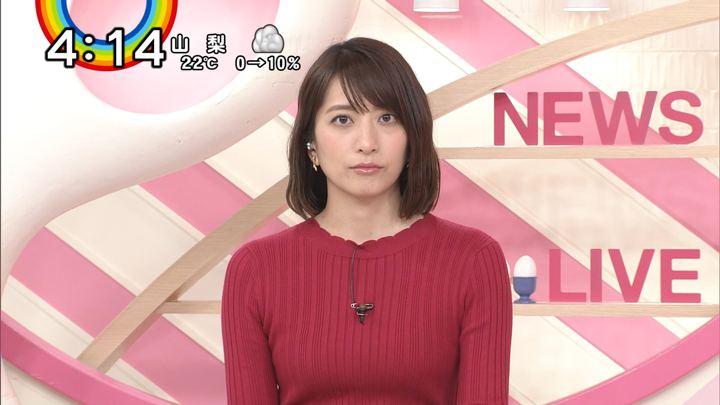 2018年11月08日笹崎里菜の画像02枚目