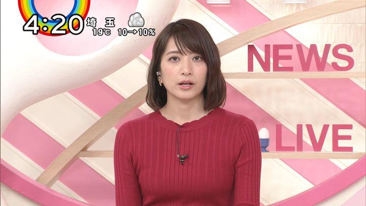 2018年11月08日笹崎里菜の画像03枚目