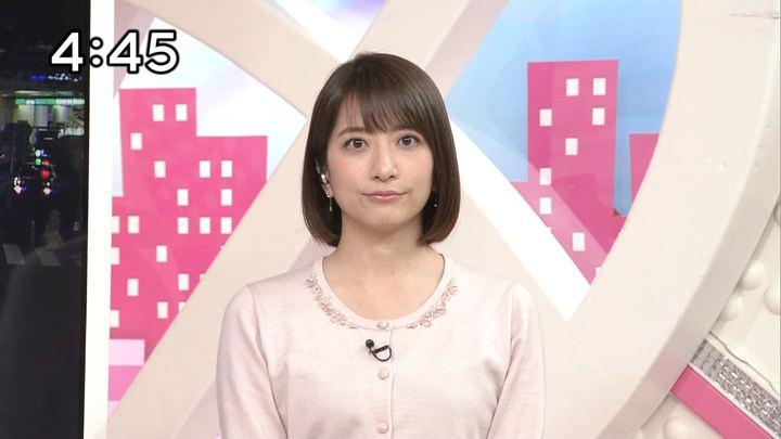 2018年11月14日笹崎里菜の画像14枚目