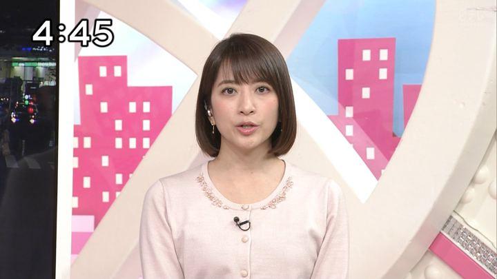 2018年11月14日笹崎里菜の画像15枚目