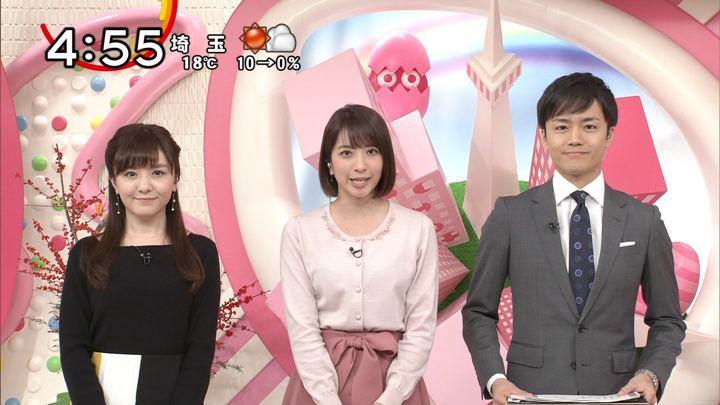2018年11月14日笹崎里菜の画像19枚目