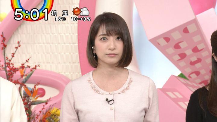 2018年11月14日笹崎里菜の画像21枚目