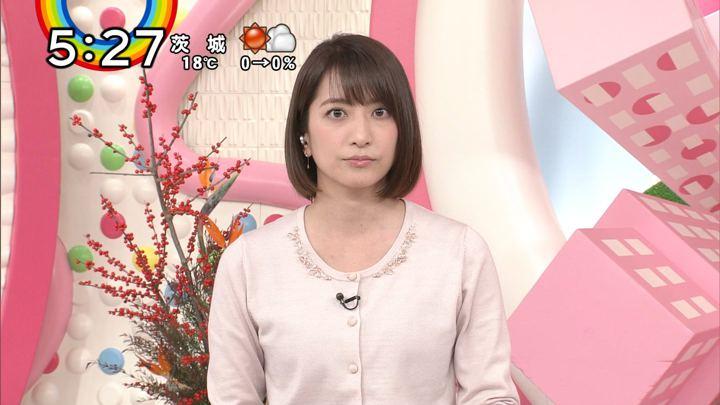 2018年11月14日笹崎里菜の画像23枚目