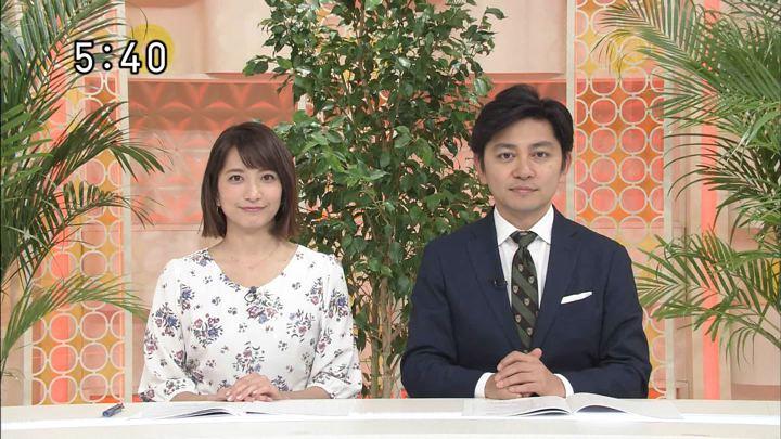 2018年11月25日笹崎里菜の画像01枚目