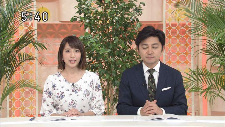 2018年11月25日笹崎里菜の画像03枚目