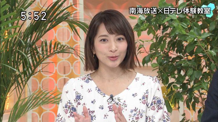 2018年11月25日笹崎里菜の画像04枚目