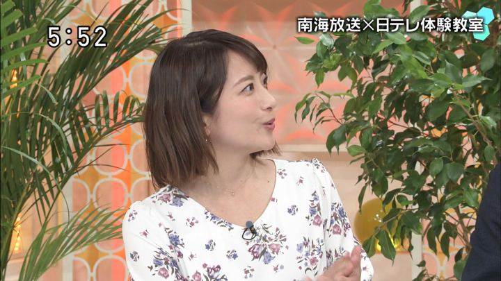 2018年11月25日笹崎里菜の画像06枚目