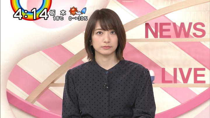 2018年11月28日笹崎里菜の画像02枚目