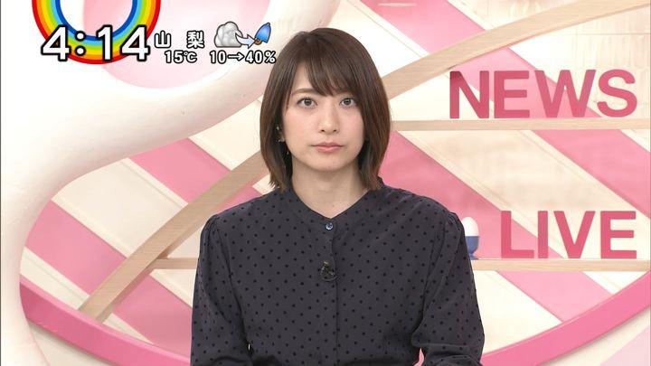 2018年11月28日笹崎里菜の画像03枚目