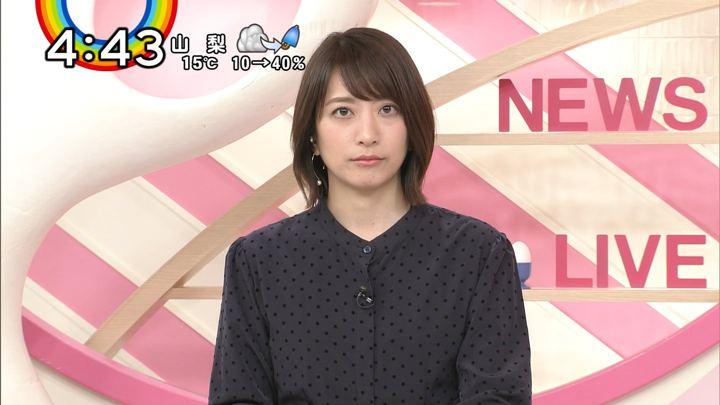 2018年11月28日笹崎里菜の画像11枚目