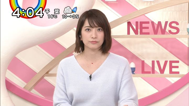 2018年11月29日笹崎里菜の画像04枚目