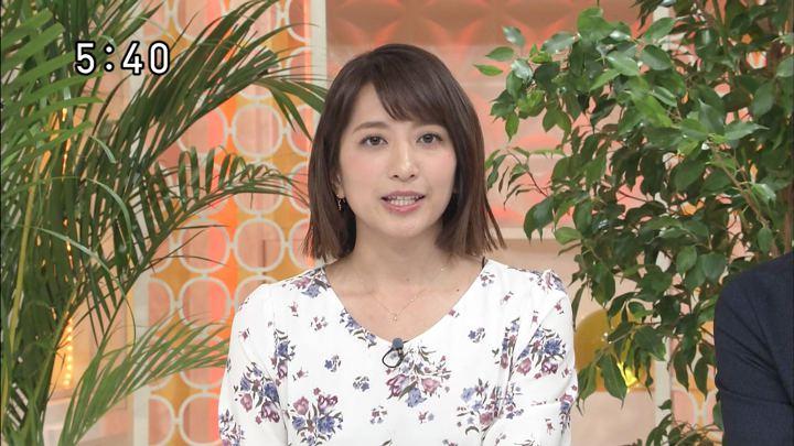2018年12月02日笹崎里菜の画像02枚目