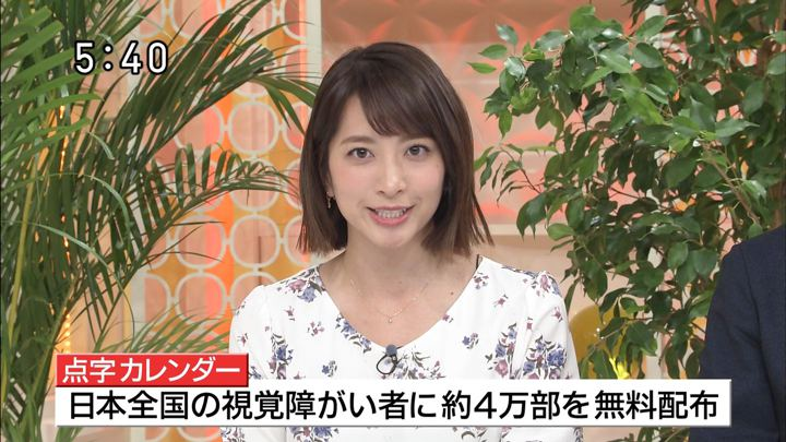 2018年12月02日笹崎里菜の画像03枚目