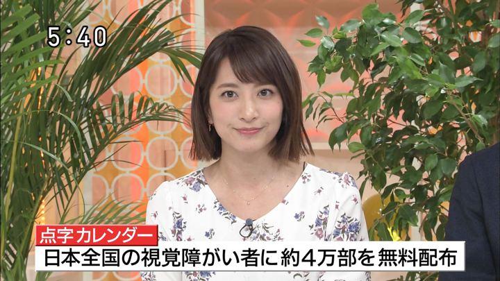 2018年12月02日笹崎里菜の画像04枚目