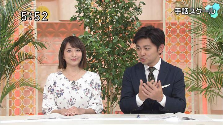 2018年12月02日笹崎里菜の画像09枚目