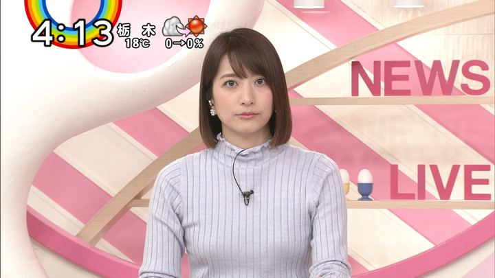 2018年12月05日笹崎里菜の画像04枚目