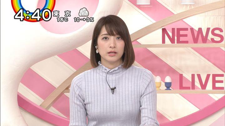 2018年12月05日笹崎里菜の画像10枚目