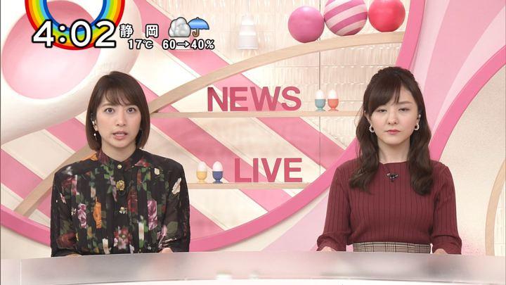 2018年12月06日笹崎里菜の画像02枚目