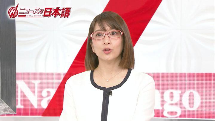 2018年12月16日笹崎里菜の画像04枚目