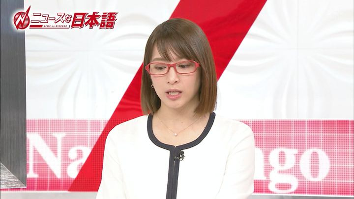 2018年12月16日笹崎里菜の画像05枚目