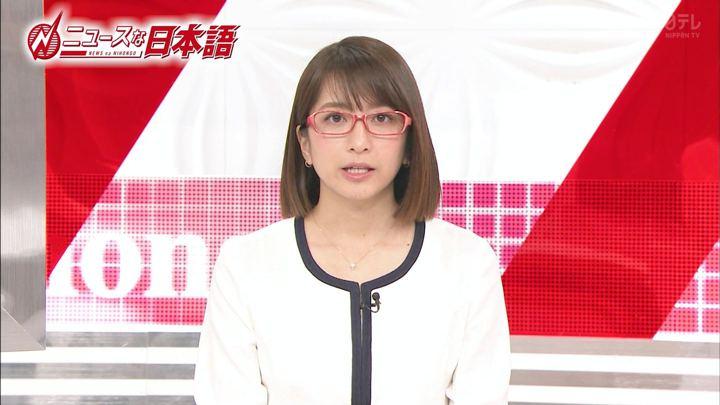 2018年12月16日笹崎里菜の画像07枚目