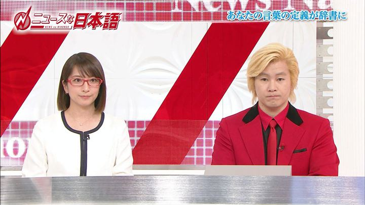 2018年12月16日笹崎里菜の画像11枚目