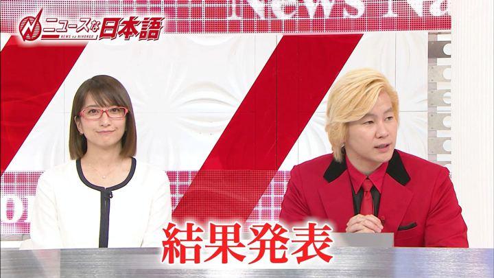 2018年12月16日笹崎里菜の画像12枚目