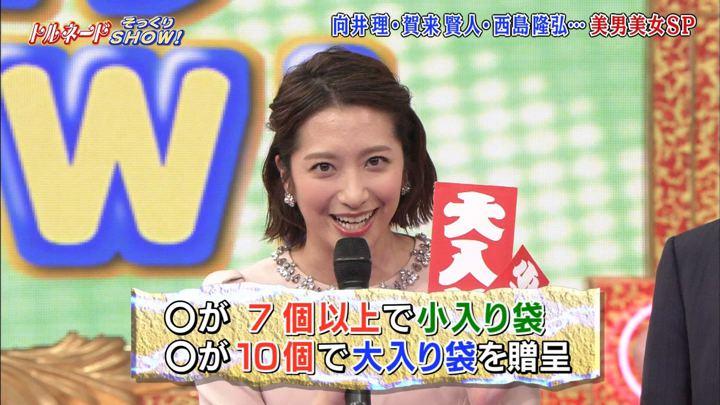 2018年12月18日笹崎里菜の画像04枚目