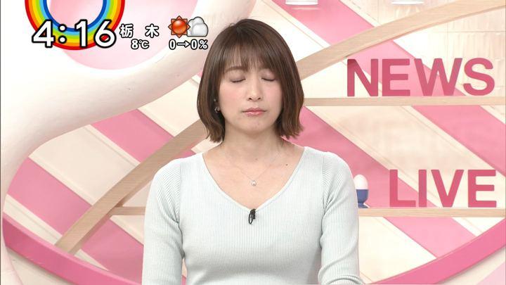 2019年01月10日笹崎里菜の画像07枚目