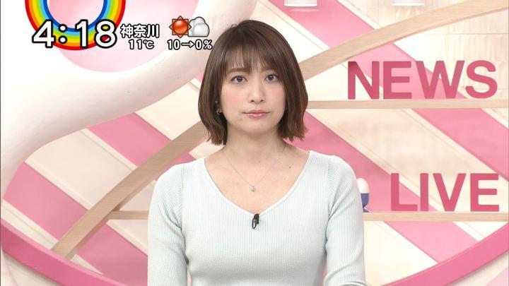 2019年01月10日笹崎里菜の画像08枚目